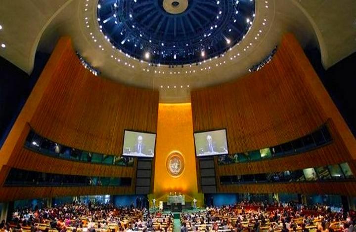 جلسة مجلس الأمن عدم صدور أي قرار أو بيان، التي خصصت لدراسة تطورات قضية الصحراء المغربية