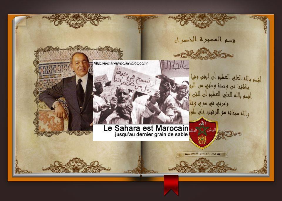 الصحراء المغربية : بين حقيقة التاريخ و أوهام الخصوم