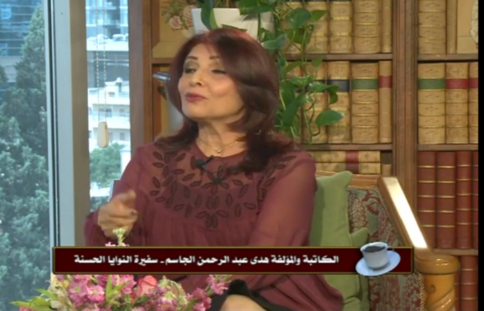 """هدى الجاسم من العراق الشقيقة سفيرة النوايا الحسنة بمنظمة """"سيزام"""" في ضيافة التلفزيون الأردني"""